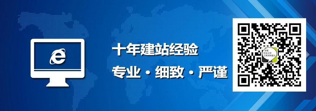 专业提供深圳网站建设经验丰富