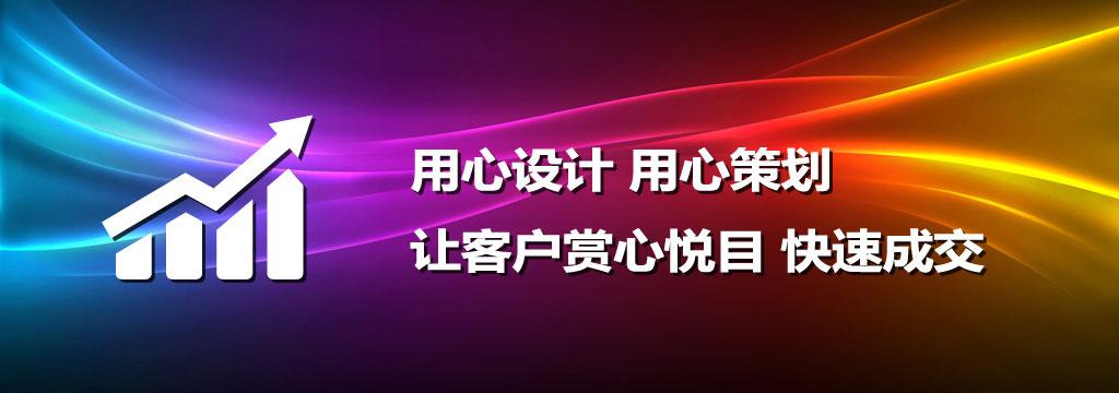 优质深圳seo优化网络推广服务商