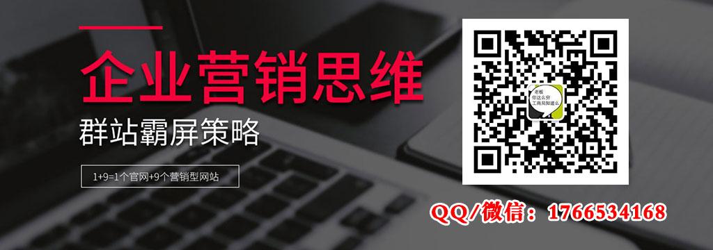 深圳营销型网站建设首选合作伙伴